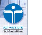מרכז רפואי רבין